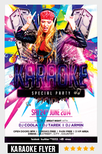 Birthday Party Flyer Template - 10